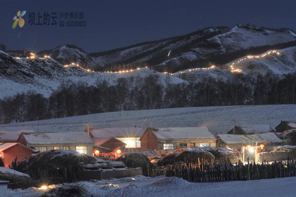 克什克腾旗冬季旅游暨第一届克什克腾灯火节